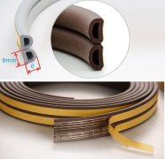 Rubber Foam extrusion sealing strip