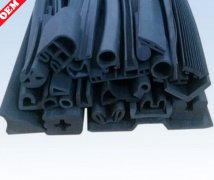 Customized rubber seal strip